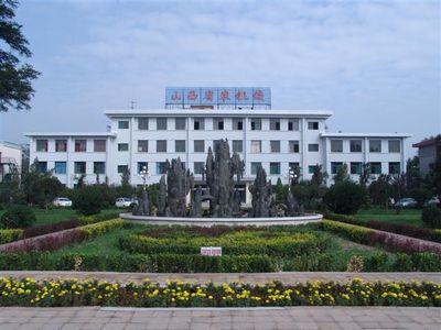 山西省农业机械化学校图片