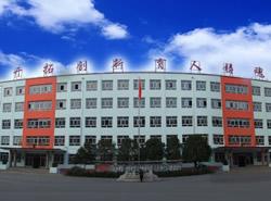 山西省雁北煤炭工业学校图片