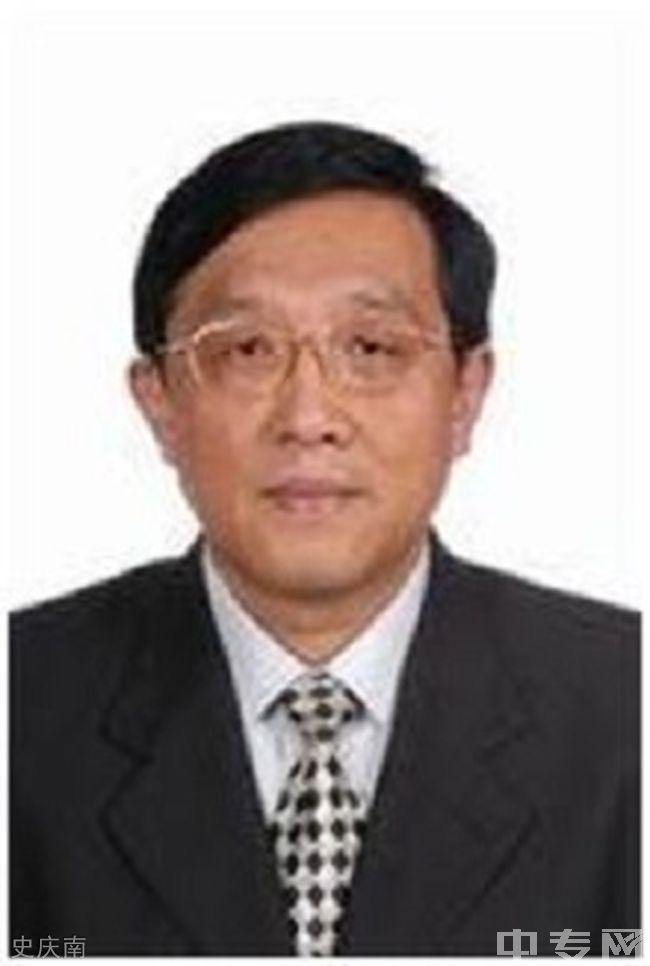 云南理工职业学院(五年制) 史庆南老师