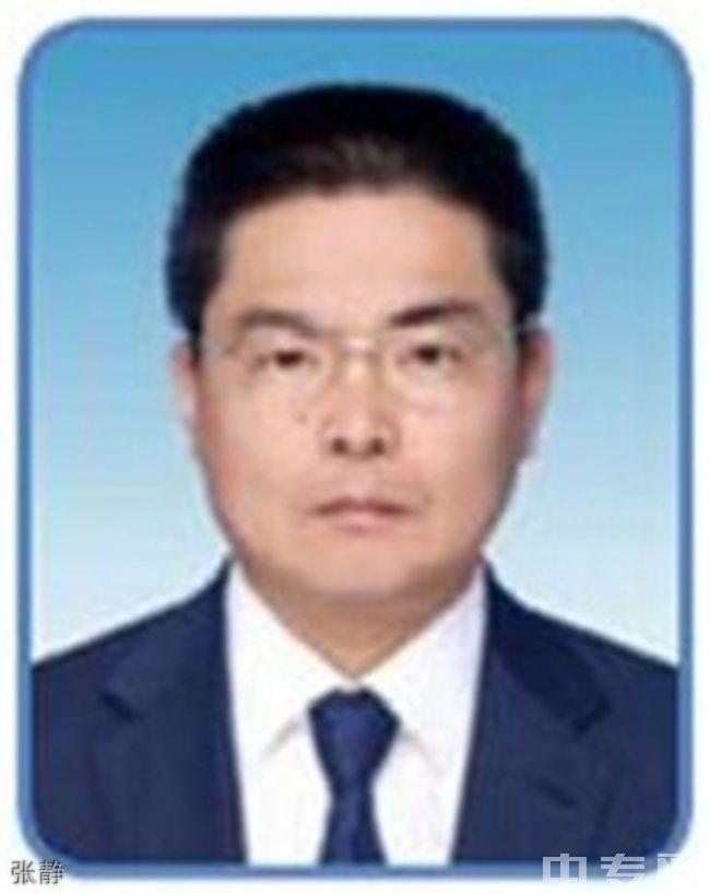 云南理工职业学院(五年制) 张静老师