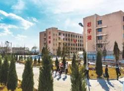 晋城市华洋职业中学校图片