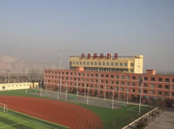 河曲县职业教育中心图片