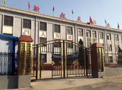忻州市新起点职业学校图片