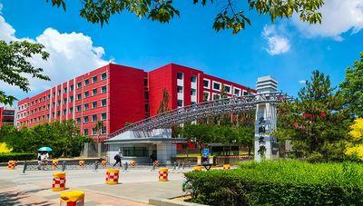 ☆山西大同大学继续教育学院
