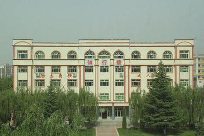 芮城县第一职业学校图片