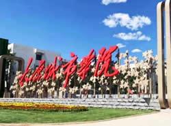 太原城市职业技术学院[专科]图片