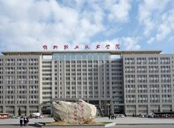 忻州职业技术学院[专科]图片