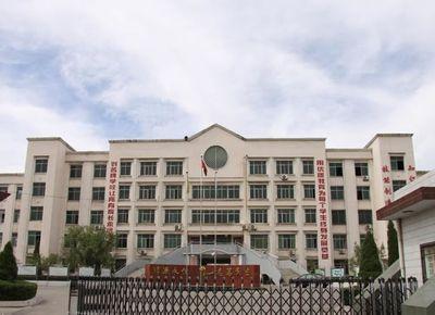河津市职业中学图片