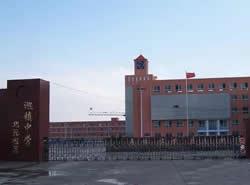河曲县巡镇中学校图片