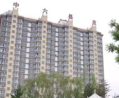朔州市应县第六综合高中图片