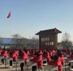 临汾市幼儿师范职业学校图片