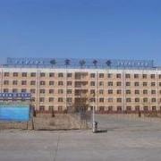 朔州市朔城区民福职业完全中学图片