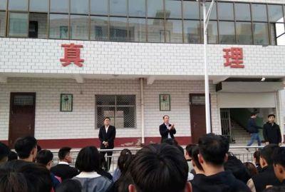 大宁县职业高级中学校