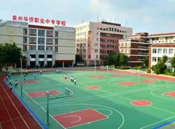 泉州华侨职业中专学校图片