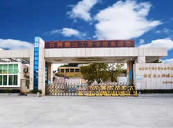 石狮鹏山工贸学校图片