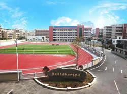 惠安职业中专学校图片
