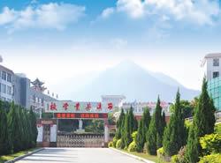 安溪茶业职业技术学校图片