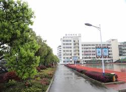 浦城职业技术学校图片