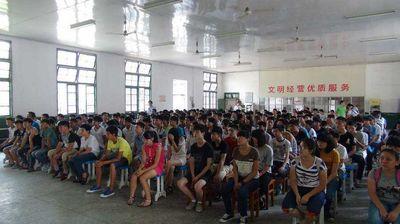 三明市第二高级技工学校图片