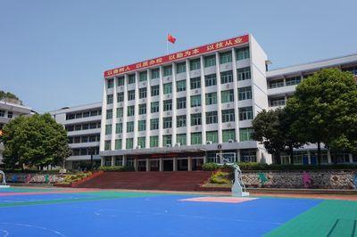 福建省南平技师学院图片