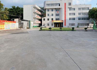 龙岩市龙辉职业技术学校