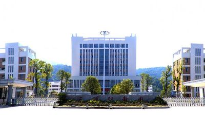 三明市高级技工学校图片