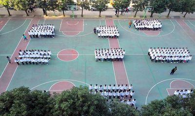 福建省飞毛腿技师学院图片