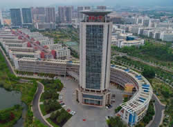 华侨大学继续教育学院图片