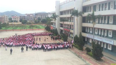 惠安第二中学[普高]图片