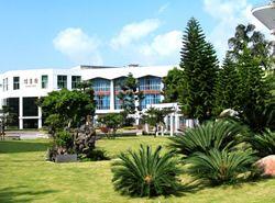 福建医科大学继续教育学院