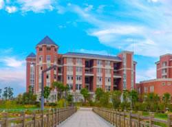 福建水利电力职业技术学院图片
