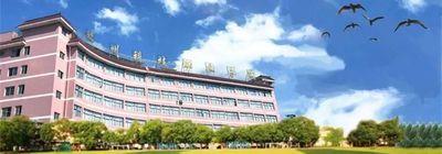 福州科技职业技术学院图片