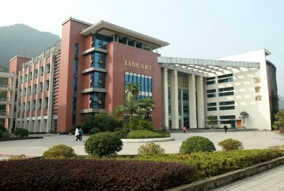 四川外国语大学外语培训中心图片