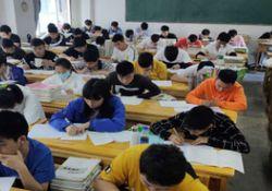 铜仁沿海教育培训学校图片