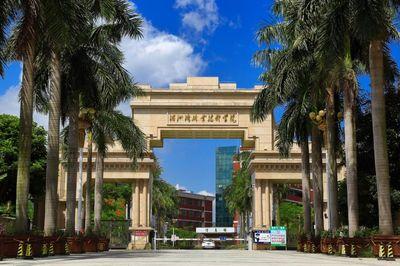 湄洲湾职业技术学院图片