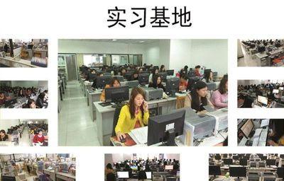重庆麦积会计培训学校图片