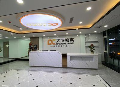 重庆大成胜优教育图片