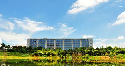 厦门南洋职业学院