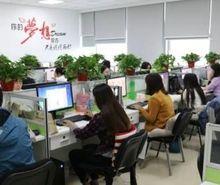 晋城优路教育培训学校图片
