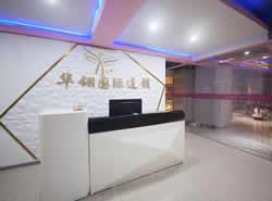 自贡华翎舞蹈培训中心