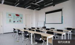 太原尊成国际教育培训学校图片