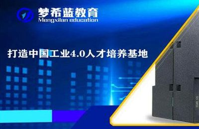 重庆梦希蓝智能制造学院图片