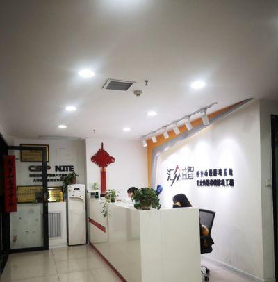 西安汇众教育培训学校图片
