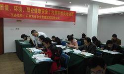 重庆方普培训图片