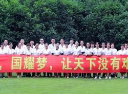 成都国耀中医培训学校