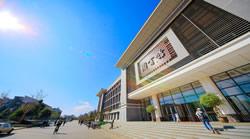 云南师范大学继续教育学院图片