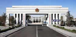 云南司法警官职业学院继续教育学院图片