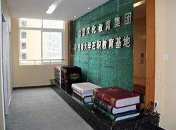 重庆创富管理培训学校图片