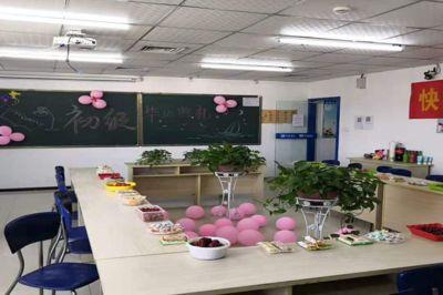 仁和会计西安分校培训学校图片