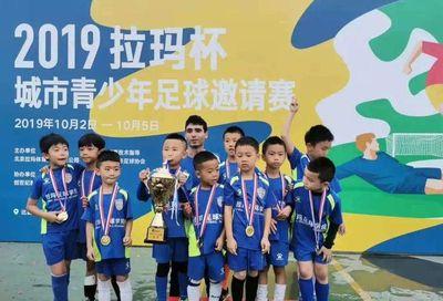 重庆拉玛足球学院图片